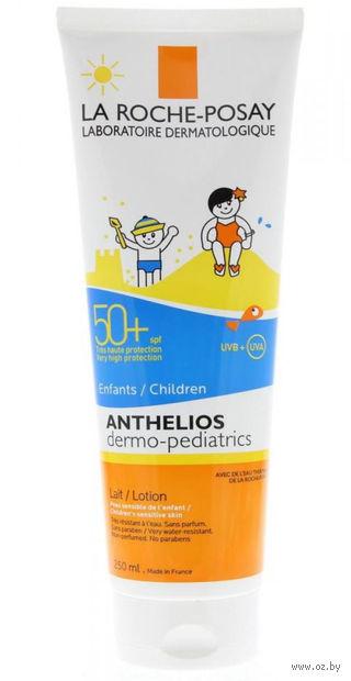 """Молочко солнцезащитное детское """"ANTHELIOS"""" SPF 50+ (250 мл) — фото, картинка"""