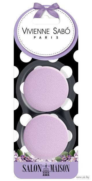 """Набор спонжей для макияжа """"Salon-A-Maison"""" (2 шт; латекс) — фото, картинка"""