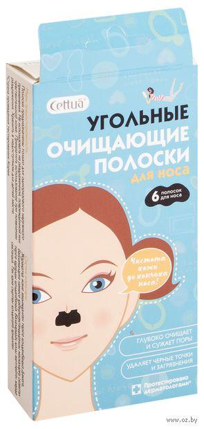 """Очищающие полоски для носа """"Угольные"""" (6 шт.) — фото, картинка"""