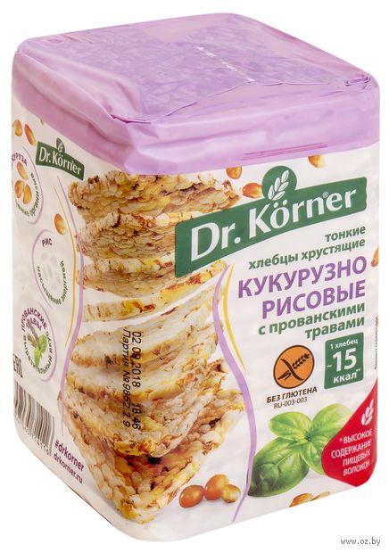 """Хлебцы кукурузно-рисовые """"Dr. Korner. С прованскими травами"""" (100 г) — фото, картинка"""