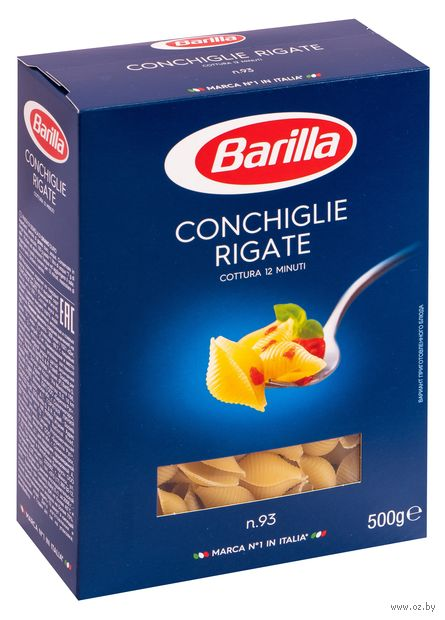 "Макароны ""Barilla. Conchiglie Rigate"" (500 г) — фото, картинка"