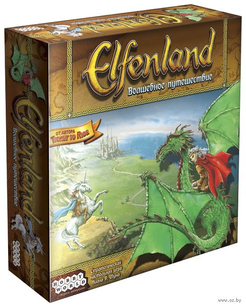 Elfenland. Волшебное путешествие — фото, картинка