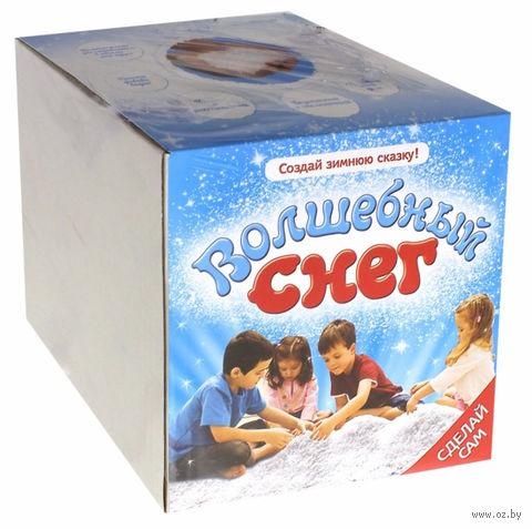 """Набор для опытов """"Волшебный снег. Детский набор"""" (арт. ms-8) — фото, картинка"""