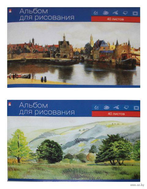 """Альбом для рисования """"Классика"""" (А4; 40 листов; в ассортименте) — фото, картинка"""