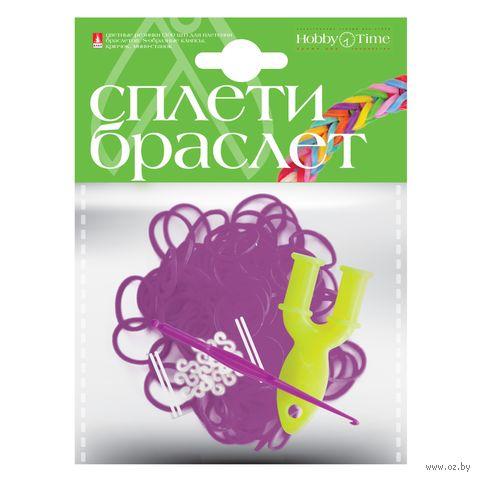 """Набор для плетения из резиночек """"Неоновый фиолетовый"""" (300 шт.) — фото, картинка"""