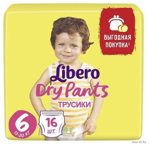 """Подгузники-трусики """"Libero. Dry Pants 6"""" (13-20 кг; 16 шт.) — фото, картинка"""