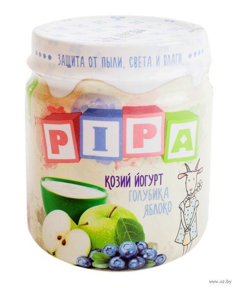 """Детское пюре Pipa """"Яблоко, голубика и козий йогурт"""" (100 г) — фото, картинка"""