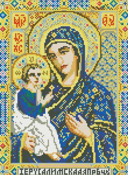 """Алмазная вышивка-мозаика """"Икона Божией матери Иерусалимская"""""""