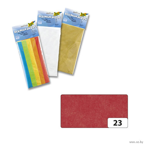 Бумага папиросная (красное вино; 500х700 мм; 5 листов)