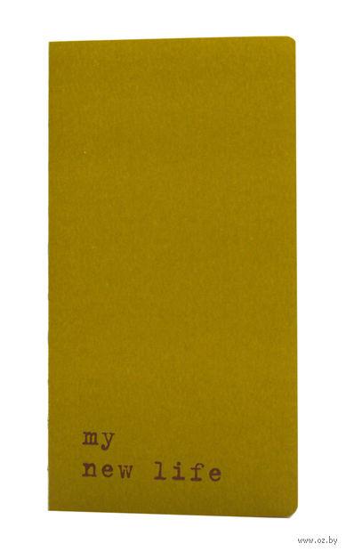 """Записная книжка Молескин """"Chapter. My New Life"""" в линейку (средняя; мягкая зеленая обложка)"""