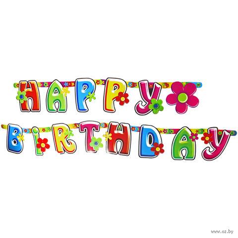 "Гирлянда для вечеринки ""Happy Birthday"" — фото, картинка"