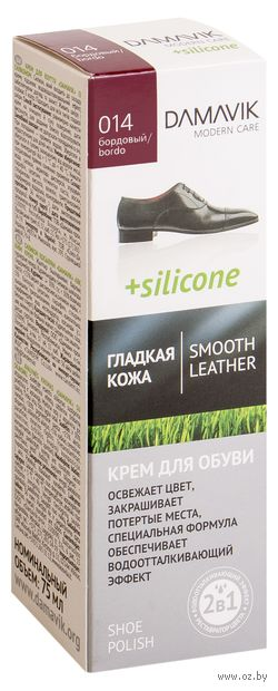 Крем для обуви с силиконом (75 мл; бордо) — фото, картинка