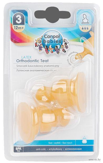 Соска латексная ортодонтическая быстрый поток (2 шт.; арт. 23/103) — фото, картинка
