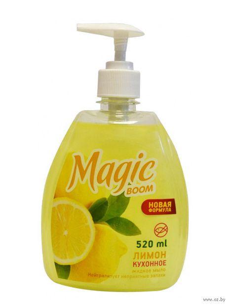 "Жидкое мыло ""Лимон"" (520 мл) — фото, картинка"