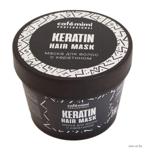 "Маска для волос ""Кератин"" (110 мл) — фото, картинка"