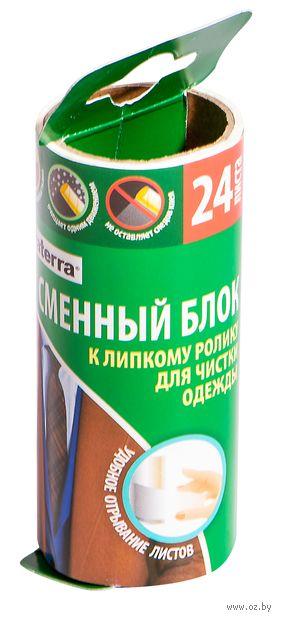 Ролик для чистки одежды сменный (24 листа) — фото, картинка
