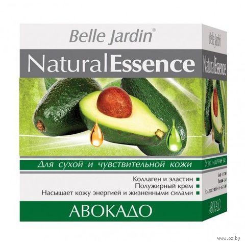 """Крем для сухой и чувствительной кожи """"Авокадо"""" (50 мл)"""