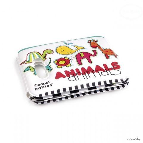 """Книжка для купания """"Животные"""""""