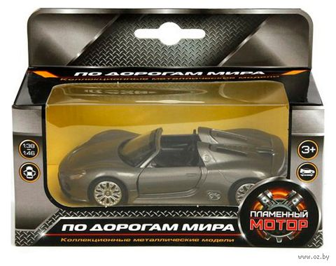 "Модель машины ""Porsche 918 Spyder"" (масштаб: 1/41)"