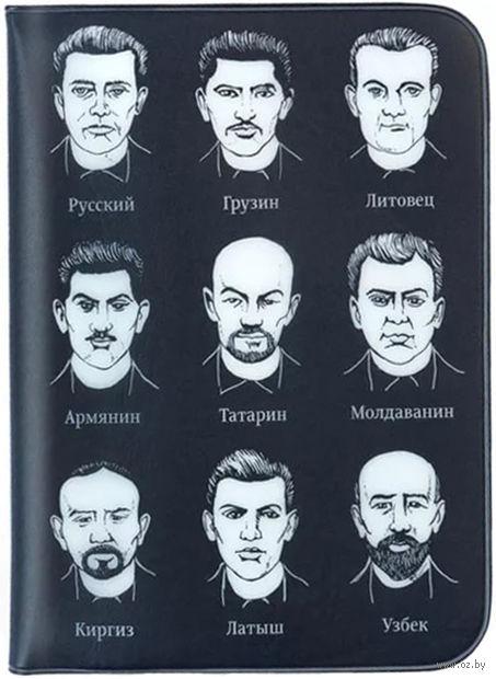 """Обложка на паспорт """"Документикус"""" (черная) — фото, картинка"""