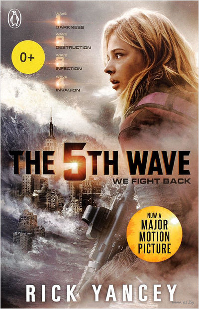 The 5th Wave — фото, картинка