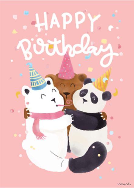 """Открытка """"Happy Birthday"""" — фото, картинка"""