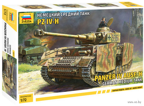 Немецкий средний танк Panzer IV Ausf.H (Т-IV H) (масштаб: 1/72) — фото, картинка
