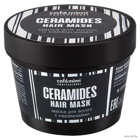 """Маска для волос """"Керамиды"""" (110 мл) — фото, картинка"""