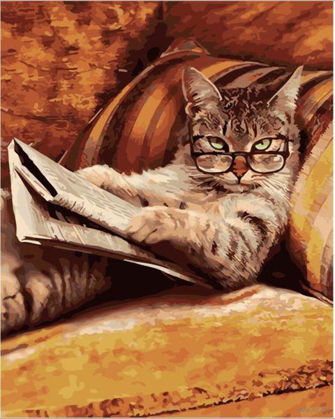 "Картина по номерам ""Кот с газетой"" (400х500 мм) — фото, картинка"