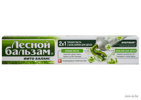 "Зубная паста ""Фитобаланс"" (75 мл)"