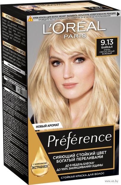 """Краска для волос """"Preference"""" (тон: 9.13, очень светло-русый бежевый) — фото, картинка"""