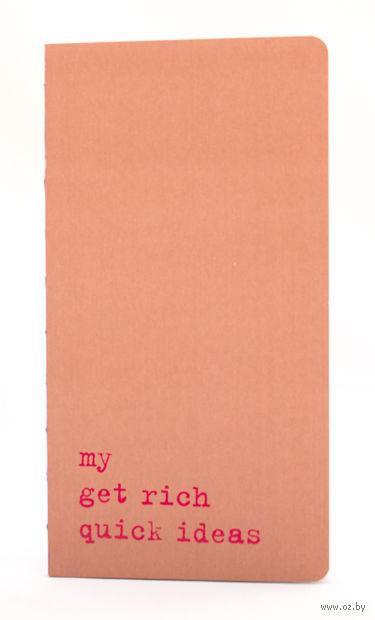 """Записная книжка Молескин """"Chapter. My Get Rich Quick Ideas"""" в точку (средняя; мягкая розовая обложка)"""