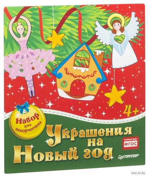 Украшения на Новый год — фото, картинка
