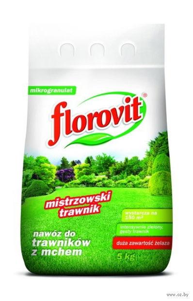 Удобрение для газона (5 кг) — фото, картинка
