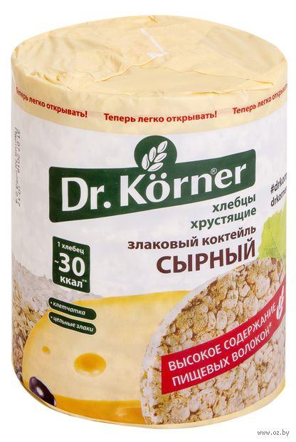 """Хлебцы мультизлаковые """"Dr. Körner. Со вкусом сыра"""" (100 г) — фото, картинка"""