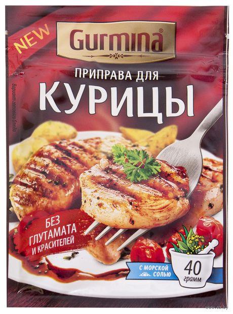 """Приправа для курицы """"Gurmina"""" (40 г) — фото, картинка"""