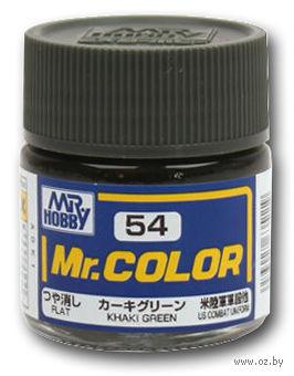 Краска Mr. Color (khaki green, C54)