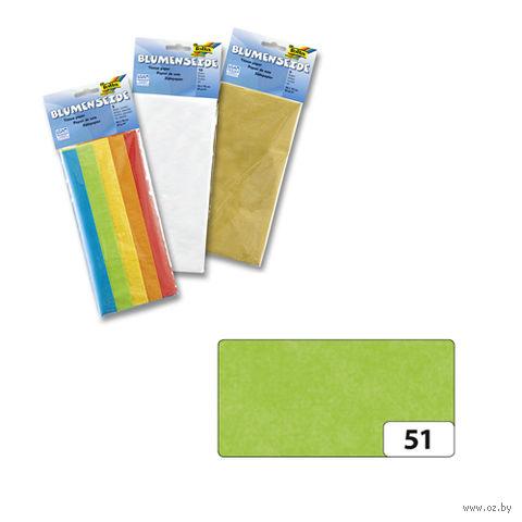Бумага папиросная (светло-зеленый; 500х700 мм; 5 листов)