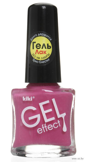 """Лак для ногтей """"Gel Effect"""" (тон: 024) — фото, картинка"""