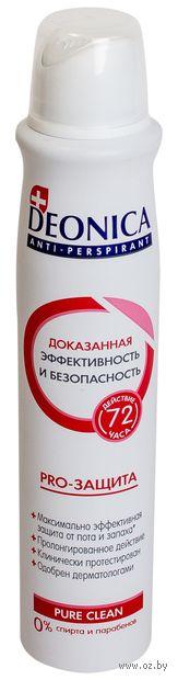 """Дезодорант-антиперспирант для женщин """"Pro-защита"""" (спрей; 200 мл) — фото, картинка"""