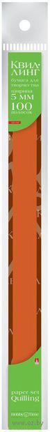 Бумага для квиллинга (300х5 мм; коричневая; 100 шт.) — фото, картинка