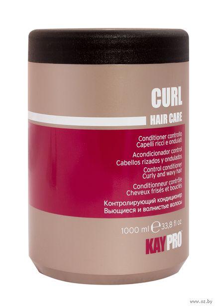 """Кондиционер для волос """"Curl"""" (1 л) — фото, картинка"""