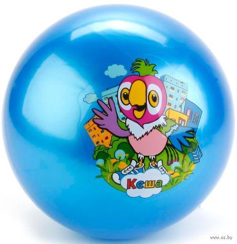 "Мяч ""Кеша"" (23 см; арт. AD-9(KA)) — фото, картинка"