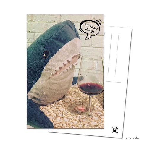 """Открытка """"Акула"""" (арт. 3744) — фото, картинка"""
