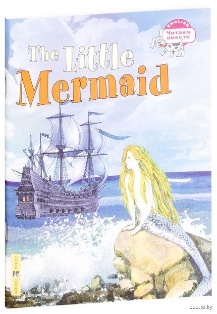 The Little Mermaid. А. Карачкова