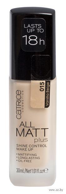 """Тональный крем для лица """"All Matt Plus. Shine Control Make Up"""" (тон: 015, ванильно-бежевый)"""