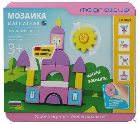 """Мозаика магнитная """"Замок для принцессы"""" (54 элемента) — фото, картинка"""