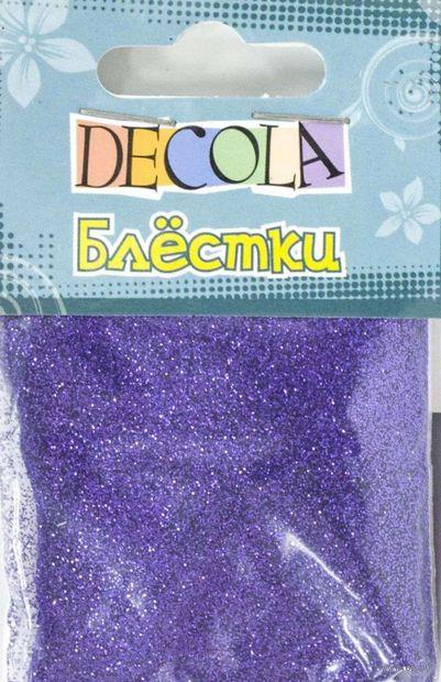 """Блестки декоративные """"Decola"""" (фиолетовый; 20 г) — фото, картинка"""