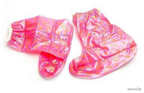 """Чехлы грязезащитные для обуви """"Сапоги"""" (L; розовый) — фото, картинка"""
