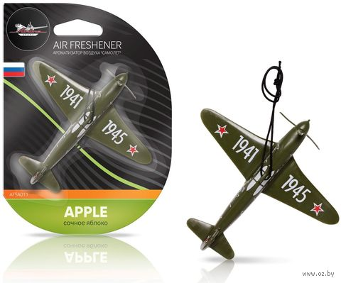 """Ароматизатор подвесной """"Самолёт"""" (сочное яблоко; арт. AFSA011) — фото, картинка"""